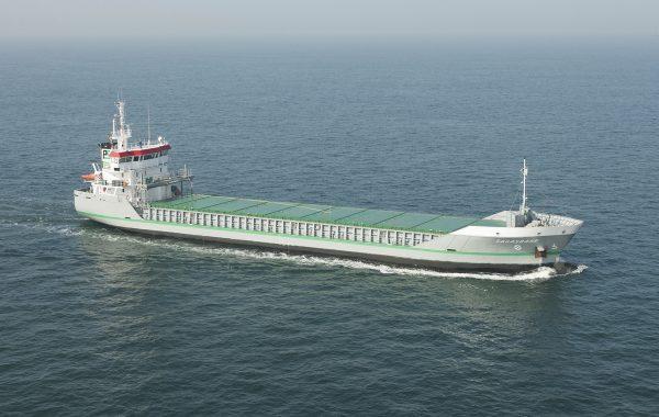 MV SAGASBANK